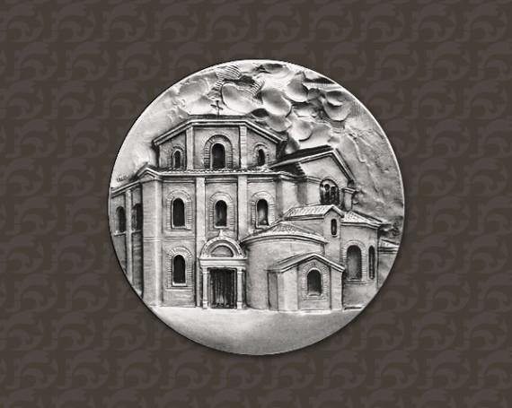 Medaglia a Ravenna – S. Vitale